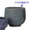 アビスラブカ・ボウル 50cm (グリーン) (YT-AB-L03G17E)