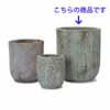 アビス・ユーポット 48cm (グリーン) (YT-AB-R37G16E)