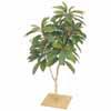 人工観葉植物 ユズリハ 板付 90cm (TK-GD-11S)