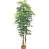 人工観葉植物 シュロチク7本立 鉢無 1.8m (TK-GD-126L)