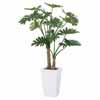 人工観葉植物 セローム 2本立 1.4m (TK-GD-185)