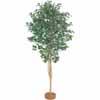 人工観葉植物 ツバキ 鉢無 1.5m (TK-GD-26S)
