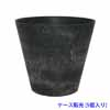 アート・ストーン ラウンド 32cm (ブラック) (MH-C-AS-102163) (5個入り)