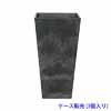 アート・ストーン トールスクエアー 35×H70cm (ブラック) (MH-C-AS-107822) (3個入り)