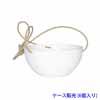 アート・ストーン ハンギング・ボール 25cm (ホワイト) (MH-C-AS-110807) (6個入り)