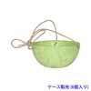 アート・ストーン ハンギング・ボール 25cm (ライム) (MH-C-AS-110809) (6個入り)