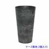 アート・ストーン トールラウンド H70cm (ブラック) (MH-C-AS-120109) (3個入り)