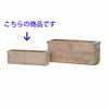 テラアストラ・カペラレクト 50cm (YT-AS-FQ7X50E)
