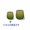 ササール 緑 LM 32cm (IR-VR-001LMGn)
