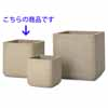 コーテス・キューブ 36cm (ベージュ) (YT-CT-002B12E)