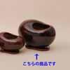 ビーンズ 茶 L 46cm (IR-S017Br)