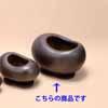 ビーンズ ブロンズ L 46cm (IR-S017GB)