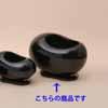 ビーンズ・シャイニーブラック L 46cm (IR-S017sB)
