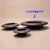 クラウディア ブロンズ L 底穴なし 50cm (IR-S025-1LGB)
