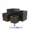 FBS キューブ・ポット M 40cm (ブラック) (TM502-56)