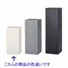 シグマ・角柱プランター 60cm (ブラック) (YT-FM-004K06E)