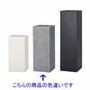 シグマ・角柱プランター 90cm (ブラック) (YT-FM-004K09E)