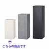 シグマ・角柱プランター 60cm (ホワイト) (YT-FM-004W06E)