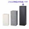 シグマ・角柱プランター 120cm (ホワイト) (YT-FM-004W12E)