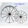 アイアン・車輪 L 70cm (IN-AIH01-L70)