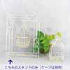 ケージスタンド C (IN-FKS01-03)