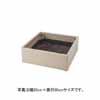 キッチンガーデン・プランター 9050 (NR-KG-9050)