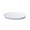 陶器 受け皿 丸型 ホワイト 21cm (TT-PR21)