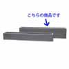 マグナス・レクト W200cm H40cm (YT-KOL-M5H240)