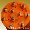マルキオーロ・ザラ120 専用キャスターセット 10個 (内2個ストッパー付)