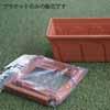 【アウトレット】ベルリン・プランター用ハンギングブラケット (テラコッタ) (OUT-E701007-TC)