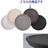 ラウンドソーサー カーキ 33cm (IR-TLS330Ka)