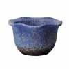 信楽焼 睡蓮鉢 青ぼかし水鉢 43cm (SG-SA99-3)