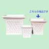 ���b�t���E�X�N�G�A�[ MW 28cm (KL-NW-09SW)
