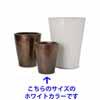 ウーヌム・コニック 35cm (ホワイト) (YT-VR-003W12E)