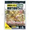 観音竹・棕櫚竹の土 5L (根傷みしない安心の配合) (EY-0703B)
