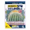 さぼてん多肉植物の土 5L (根が傷まないゼオライト配合) (EY-0704B)