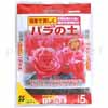 バラの土 5L (簡単で美しく初期生育から効く緩効性肥料配合) (EY-0804B)