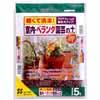 室内・ベランダ園芸の土 5L (軽くて清潔!アクアフォームで保水力アップ!) (EY-1105)