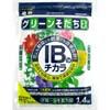 グリーンそだちEX IBのチカラ 1.4kg (花にも野菜にも観葉にも効果抜群!室内でも安心、無臭で清潔な肥料) (EY-2001)