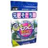 元肥そだちBB IBのチカラ 1kg (土に混ぜて使う基本肥料生長に合わせてしっかり効く!) (EY-2002)